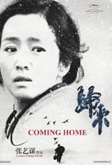 Coming Home (2015) Movie Poster