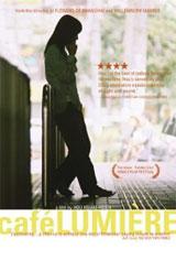 Café Lumière Movie Poster