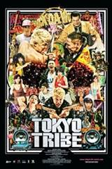 Tokyo Tribe Movie Poster