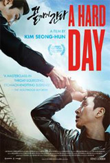 A Hard Day Movie Poster