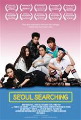 Seoul Searching Movie Poster