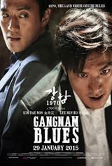 Gangnam 1970 (Gangnam Blues) Movie Poster
