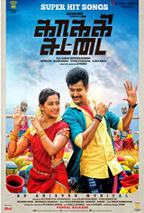 Kaaki Sattai Movie Poster