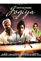 Mitti Na Pharol Jogiya Movie Poster