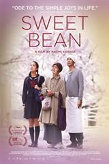 An (Sweet Red Bean Paste) Movie Poster