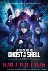 Ghost in the Shell: Evangelion Movie Poster