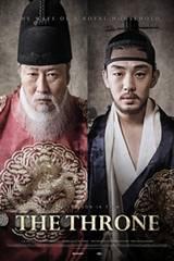 The Throne (Sado) Movie Poster
