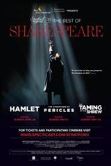 Stratford Festival: The Taming of the Shrew Movie Poster