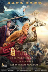 The Monkey King 2 Movie Poster