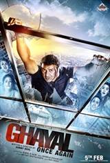 Ghayal Once Again Movie Poster