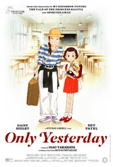 Only Yesterday (Subtitled) Movie Poster