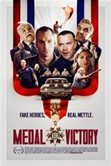 Medal of Victory Movie Poster