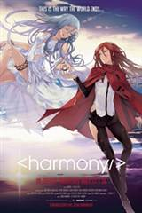 Project Itoh - Harmony Movie Poster