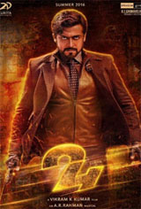 24 (Telugu) Movie Poster