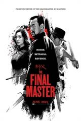 The Final Master Movie Poster