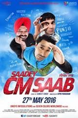 Saadey CM Saab Movie Poster