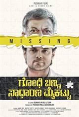 Godhi Banna Sadharna Mykattu Movie Poster