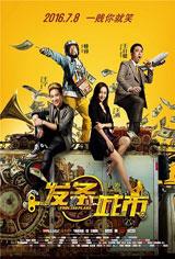 Foolish Plans Movie Poster