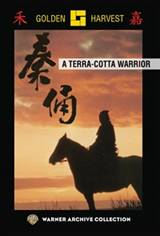 A Terra-Cotta Warrior (Qin yong) Movie Poster