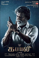 Kabali (Telugu) Movie Poster