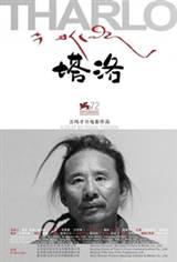Tharlo (Ta luo) Movie Poster