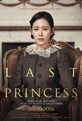 The Last Princess (Doghye-ongju) Movie Poster