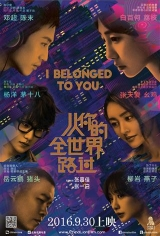 I Belonged To You Movie Poster