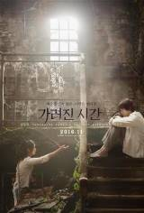 Vanishing Time: A Boy Who Returned Movie Poster