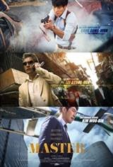 Master (ma-seu-teo) Movie Poster