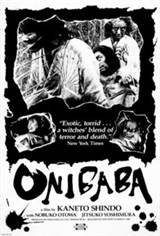 Onibaba Movie Poster
