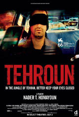 Tehroun Movie Poster