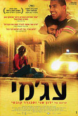 Ajami Movie Poster