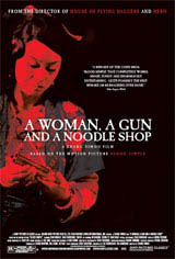 A Woman, a Gun and a Noodle Shop Movie Poster