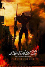 Evangelion: 2.0 You Can (Not) Advance Movie Poster