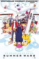 Summer Wars Movie Poster