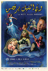 At Night, They Dance Movie Poster