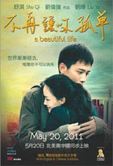 A Beautiful Life (Mei Li Ren Sheng) Movie Poster