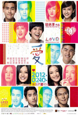 Love (2012) Movie Poster