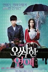 Spellbound (O-ssak-han Yeon-ae) Movie Poster