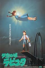 Castle in the Sky (Dubbed) Movie Poster