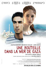 A Bottle in the Gaza Sea Movie Poster