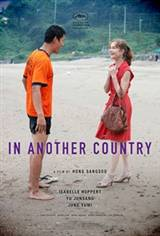 TIFF 2012: In Another Country Movie Poster