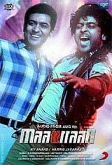 Maattrraan Movie Poster