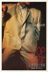 Stop Making Sense Movie Poster