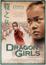 Dragon Girls Movie Poster