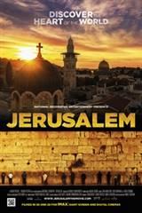 Jerusalem Movie Poster