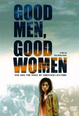 Good Men, Good Women Movie Poster