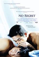 No Regret (Huhwaehaji Anah) Movie Poster
