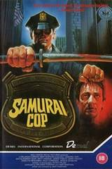 Samurai Cop Movie Poster