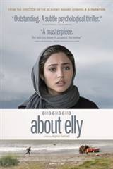 About Elly Movie Poster